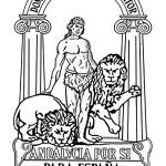 Escudo de Andalucía para trabajar en el aula para la celebración del Día de Andalucía #28F [Dibujo]